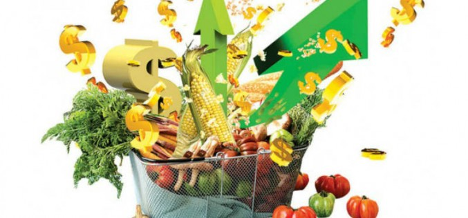 Tanzania To Start Commodity Exchange Market In May 2016