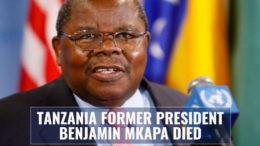 Benjamin Mkapa died